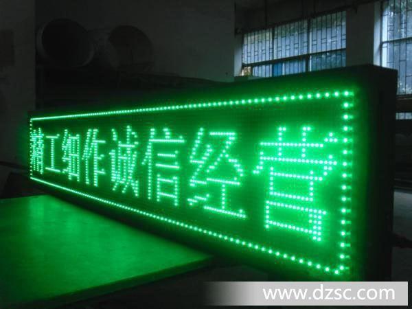 双立柱led显示屏结构设计图