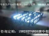 LED车载屏/usb控制车载屏/出租车条屏/车载led显示屏