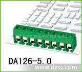 螺钉式PCB接线端子  DA126-5.0