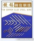 专业生产插针,连接器插针、继电器插针、电源插针,环保5K一包