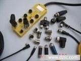 分线器、T形头、接线盒、转接器、一公二母分支器