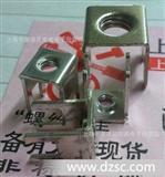PC板焊接端子K14五金端子K14四角端子