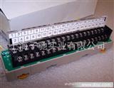 欧姆龙 XW2C-20G5-IN16 XW2C-20G6-IO16 连接器端子台转换单元