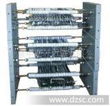ZX不锈钢电阻器、RT电抗器、电阻器、BP系列频敏电阻器