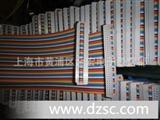 PCB板测试机排线1。5米长64P对64P 扁平排线 idc排线