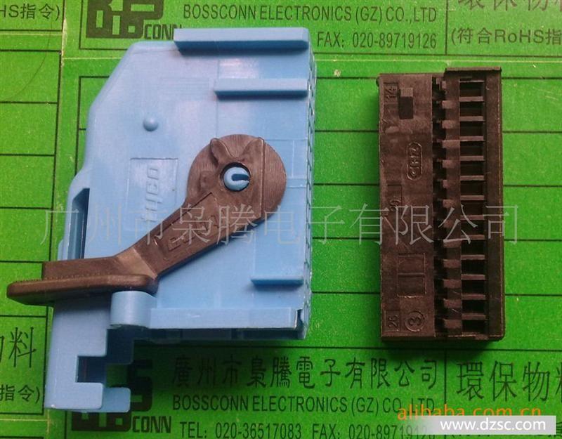 汽车仪表接插件,汽车连接器1534222-1