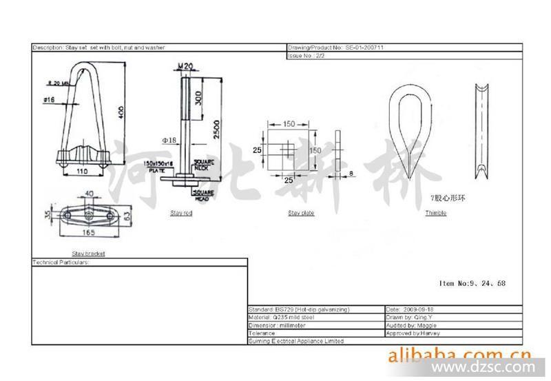 工程图 户型 户型图 平面图 800_553