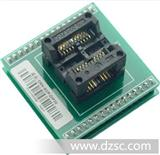 SOP16/SOP20/SOP8烧录座、适配座、测试座-CNV-SOP-DIP20