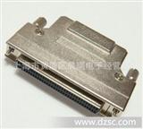 SCSI接插件 68PIN 铁壳焊线连接器 SCSI 线缆连接器 scsi头