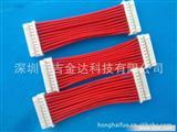 厂家低价直销BH3.5间距双排连接器 电子线束 优质价低 交期准