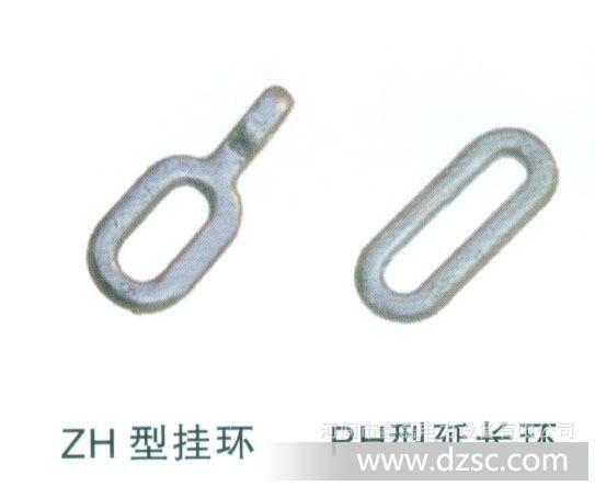 连接金具系列直角挂板