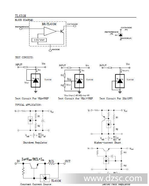 稳压三级管接线图