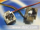 带线623K大四芯座/RJ11四芯水晶头插座/电话水晶头配件 0.29元
