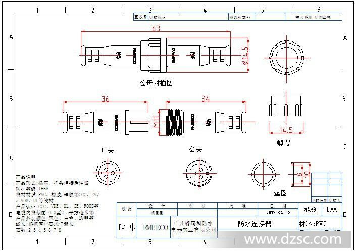 M10阻燃阻燃连接器防水图纸可选V0V1V2绝如何看cad等级电气图片