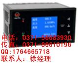 WP-LQ812-82-ANGG 上润精密仪表 热量积算仪 WP-LQ812 厂家直销