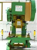 冲床光电保护 冲床光电保护装置 工业安全装置