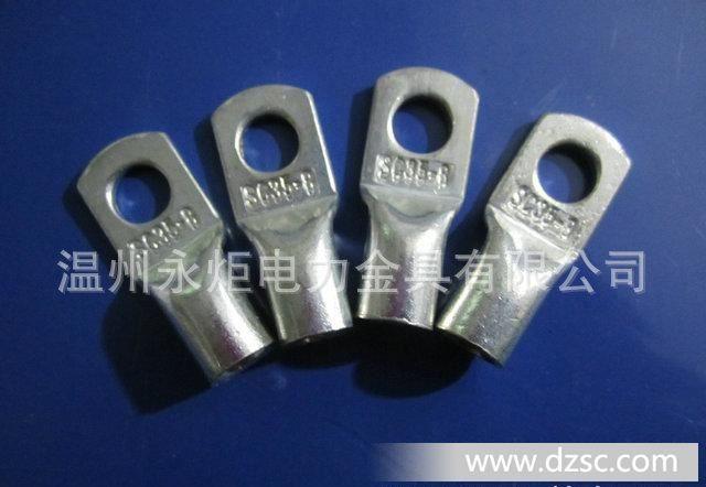专业圆形冷压铜接线端子