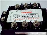 SSR-3-H380D120三相隔离固态模块SUNKE