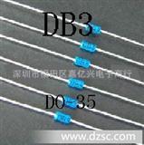 双向触发管DB3/DB4/DB6/VR60U