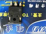 大功率K40T120 电磁炉管