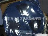 原装  长电 三极管 SOT-252-2L 贴片稳压三极管 CJ78M05