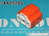 车灯陶瓷插座/H4-2A陶瓷灯座/车大灯改装插头