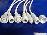 LED防水插头器LED防水连接线防水连接器