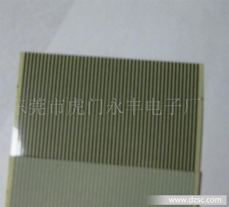 品牌/商标   永丰   供应黄胶斑马纸(图)   >>供应黄胶斑马...
