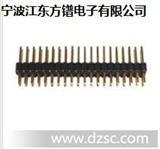 1.27排针双排直插单排(01-40) 双排(02-80)