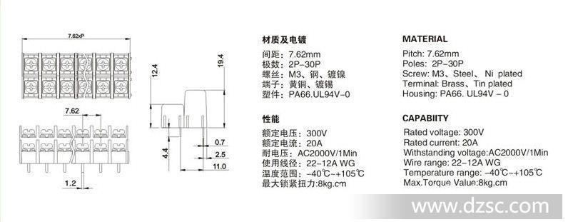 专业生产接线端子,电子连接器及精密模具