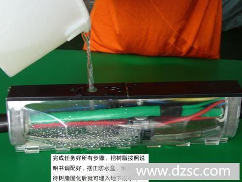 供应全系列产品安装演示图电缆连接器; 接线盒安装图解; 室内电线线槽