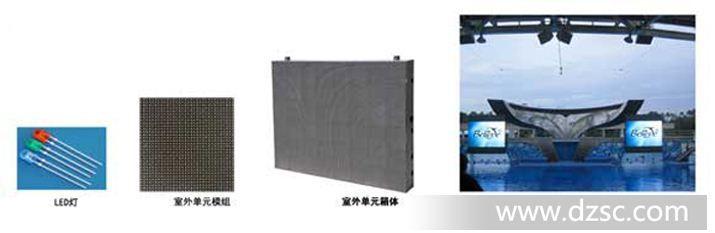 華海p12戶外全彩顯示屏盡在宇商網產品庫; led室外全彩顯示屏箱體特性圖片