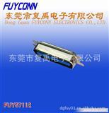 57(CN)-180度公插板式MD型连接器(Ribbon/Centronic)