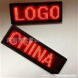 LED胸牌,LED电子名片屏,LED名片屏3字红