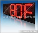 LED 时间温度显示屏 户外防水温度/时间/倒计时LED显示屏