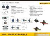 KEER-DB系列电力绝缘穿刺线夹