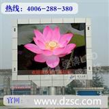 LED显示屏户外全彩知名生产厂家大盛光电 知名品牌P20