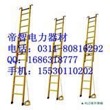河南绝缘升降梯&&广东人字双升降梯&&环氧树脂升降梯可订制