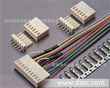 2510连接器 接插件 线束