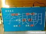 厂家订做双面led电子万年历/电子钟/led时间屏