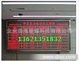 LED厂家户内双色点阵模组 5.0双色模组 室内5.0双色显示屏