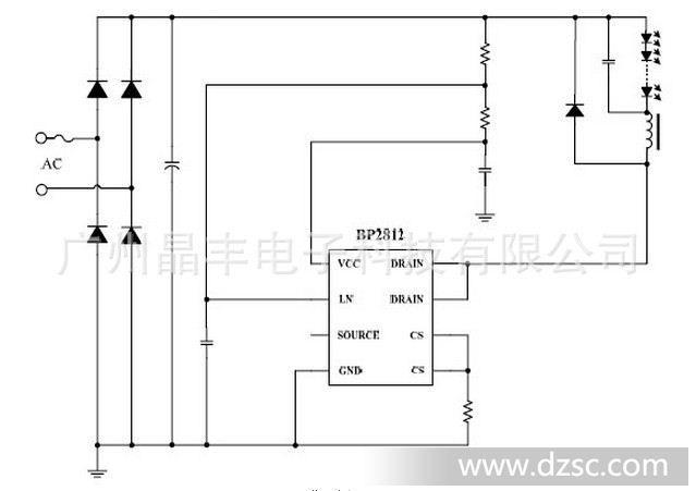 一级代理---bp2812内置mos管,高效率,电流低_led芯片