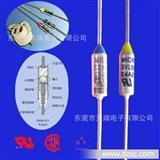 [现货] NEC 东洋 乐宝 艾默生温度熔断器,引线式温度保险管