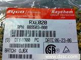 泰科自恢复熔断器(RXEF020)