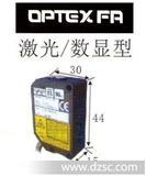 奥普士OPTEX对射型光电传感器DT-4000N