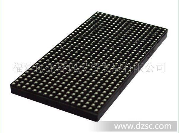 生产批发 P6LED模组 P6单元板P6LED户内全彩表贴三合一显示屏模组