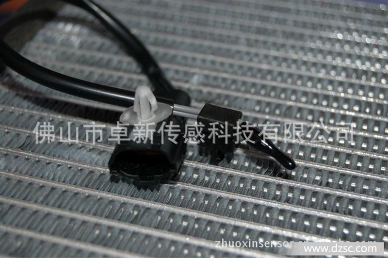 大量供应汽车空调用温度传感器(温度探头)