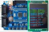 Cortex-M0开发板/STM32F051开发套件