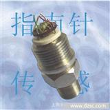 液压机传感器,油压机传感器,转载机压力变送器