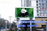 诚芯P10广州户外全彩led显示屏 LED显示屏 广州LED显示屏